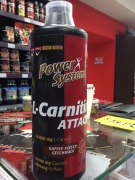 Power System L-Carnitine Attack 144000 мг 1000 мл